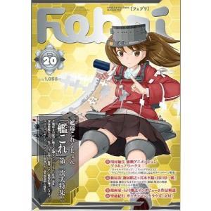 Febri Vol.20 / 一迅社 発売日2013−12−10 AKBH|akhb