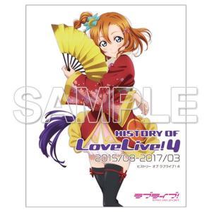 HISTORY OF LoveLive!4 / KADOKAWA|akhb