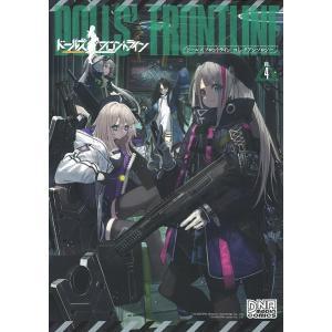 ドールズフロントライン コミックアンソロジー VOL.4(DNAメディアコミックス) / 一迅社 akhb