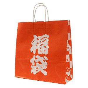 2020福袋ー3万円