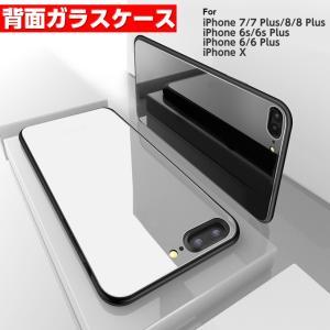 iPhone8 iPhone7 iPhone X ケース 背...