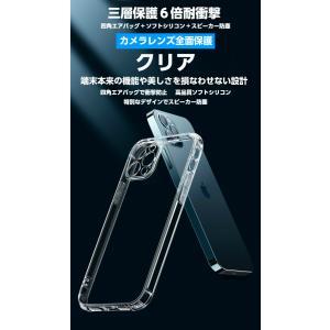 iPhone XS ケース iPhone XS MAX XR ケース iphone7 iphone8 ケース iphone6s iphone6 iphone X ケース iphone8 Plus 耐衝撃 シリコン 透明 カバー クリア|akiba-digital|02