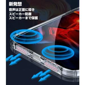 iPhone XS ケース iPhone XS MAX XR ケース iphone7 iphone8 ケース iphone6s iphone6 iphone X ケース iphone8 Plus 耐衝撃 シリコン 透明 カバー クリア|akiba-digital|03