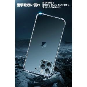 iPhone XS ケース iPhone XS MAX XR ケース iphone7 iphone8 ケース iphone6s iphone6 iphone X ケース iphone8 Plus 耐衝撃 シリコン 透明 カバー クリア|akiba-digital|05