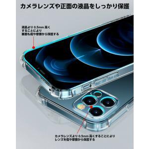 iphone7 ケース iphone8 ケース iphone6s ケース iphone6 ケース iphone X ケース iphone7 Plus ケース 耐衝撃 クリアタイプ シリコン 透明 カバー クリア|akiba-digital|07