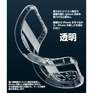 iPhone XS ケース iPhone XS MAX XR ケース iphone7 iphone8 ケース iphone6s iphone6 iphone X ケース iphone8 Plus 耐衝撃 シリコン 透明 カバー クリア|akiba-digital|08