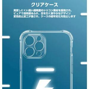 iPhone XS ケース iPhone XS MAX XR ケース iphone7 iphone8 ケース iphone6s iphone6 iphone X ケース iphone8 Plus 耐衝撃 シリコン 透明 カバー クリア|akiba-digital|10