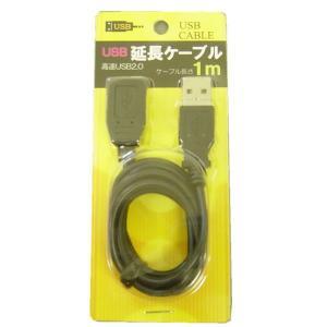 USB延長ケーブル AB-EN011B【0404】|akiba-e-connect