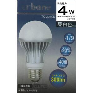 LED電球 4.0W 昼白色 全光束300lm E26口金 EUPA urbane 一般電球 TK-UL402N(300lm)【0404】|akiba-e-connect