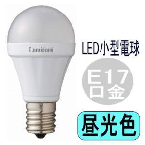 ルミナス LED小型電球 E17 昼光色 310lm LDA25D-H7【0404】|akiba-e-connect