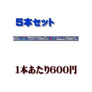 パナソニック パルック蛍光灯 直管・ラピッドスタート形クール色 5本セット FLR40SEXDMX36【0404】|akiba-e-connect