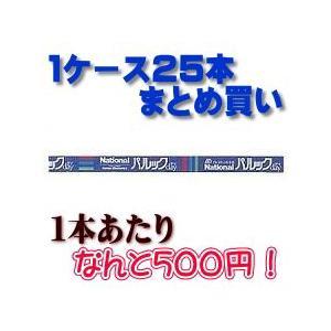 パナソニック パルック蛍光灯 直管・ラピッドスタート形ナチュラル色 1ケース(25本)FLR40SEXNMX36【0404】|akiba-e-connect