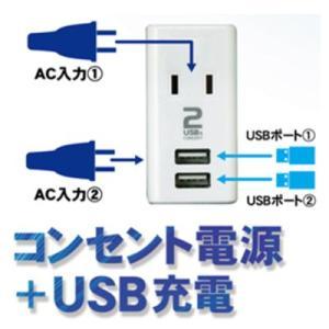 USBスマートタップ コンセント+USB充電 M4024 パソコンなしでUSB機器を使用可能に【0404】|akiba-e-connect