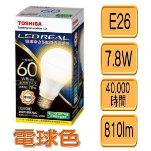 東芝 LED電球 E-CORE LDA8LG60W 電球色 光が広がるタイプ(一般電球60W形相当) 810lm|akiba-e-connect