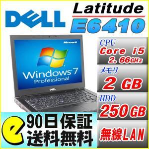 送料無料 中古 90日保証 Office付き 訳あり DELL Latitude E6410/HDD250GB/Windows7/Core i5/2.66Ghz/メモリ2GB/14.4インチ液晶 中古ノートパソコン|akiba-e-connect