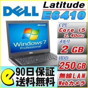 送料無料 中古 90日保証 Office付き 訳あり DELL Latitude E6410/HDD250GB/Windows7/Core i5/2.40Ghz/メモリ2GB/Webカメラ/14.4インチ液晶 中古ノートパソコン|akiba-e-connect