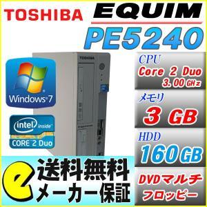 送料無料 中古 90日保証 Office付き 東芝 デスクトップパソコン EQUIM/PE5240/Windows7Home/Core2 中古パソコン 中古デスクトップ|akiba-e-connect