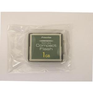 アウトレット メール便可 1GB バルク プリンストン コンパクトフラッシュカード Xpert Plus 1GB CFカード PCFS2-1G|akiba-e-connect