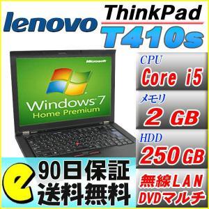 送料無料 中古 90日保証 Office付き レノボ ThinkPad T410s/Windows7/Core i5/メモリ2GB/HDD:250GB/DVDマルチ/14.1インチ液晶 中古パソコン 中古ノートパソコン|akiba-e-connect