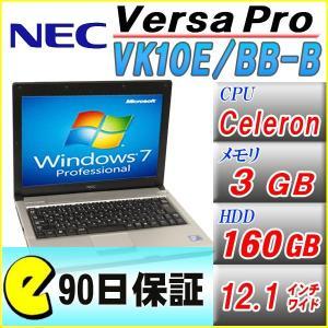 送料無料 中古 90日保証 Office付き NEC VersaPro VK10E/BB-B/Windows7/core i5/メモリ3GB/HDD160GB/12.1インチ液晶 中古ノートパソコン|akiba-e-connect