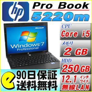 送料無料 中古 90日保証 Office付き HP ProBook 5220m/ Windows7/core i5/メモリ2GB/無線LAN/12.1インチ液晶 中古パソコン 中古ノートパソコン|akiba-e-connect