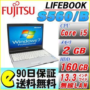 送料無料 中古 90日保証 Office付き 富士通 LIFEBOOK S S560/B/FMVNS3BE/Windows7/Core i5/メモリ2GB/HDD:160GB/無線LAN/13.3インチ液晶 中古ノートパソコン|akiba-e-connect