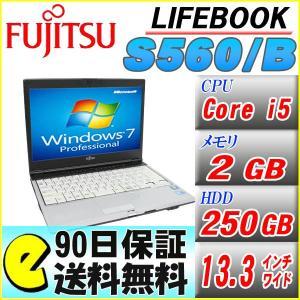 送料無料 中古 90日保証 Office付き 富士通 LIFEBOOK S S560/B/FMVNS3BE/Windows7/Core i5/メモリ2GB/HDD:250GB/13.3インチ液晶 中古ノートパソコン|akiba-e-connect
