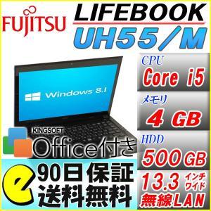 送料無料 中古 90日保証 Office付き わけあり 富士通 FMV LIFEBOOK UH55/M/Windows8.1/Core i5/メモリ4GB/500GB HDD/無線LAN/13.3インチ液晶/UltraBook|akiba-e-connect