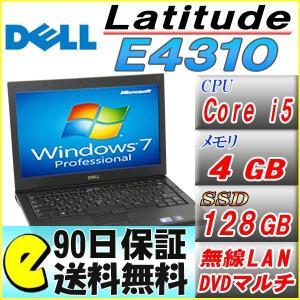 送料無料 中古 90日保証 Office付き DELL Latitude E4310/Windows7/Core i5/メモリ4GB/SSD:128GB/DVDマルチ/無線LAN/13.3インチ液晶 中古ノートパソコン akiba-e-connect
