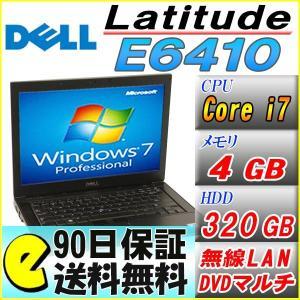 送料無料 中古 90日保証 Office付き DELL Latitude E6410/Windows7/Core i7/メモリ4GB/HDD:320GB/DVDマルチ/無線LAN/英語キー/14.1インチ液晶|akiba-e-connect