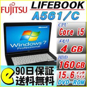 送料無料 中古 90日保証 Office付き 富士通 FMV LIFEBOOK A561/C/Windows7/Core i5/メモリ4GB/HDD:160GB/ドライブ内臓/15.6インチ液晶 中古パソコン|akiba-e-connect
