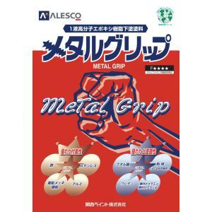 関西ペイント メタルグリップ 16kg 【送料無料】-グレー|akiba-paint-web