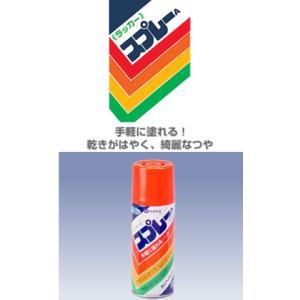 カンペハピオ カンペラッカースプレーA 300ml アウトレット 6本セット 色ランダム 数量限定【送料無料】|akiba-paint-web