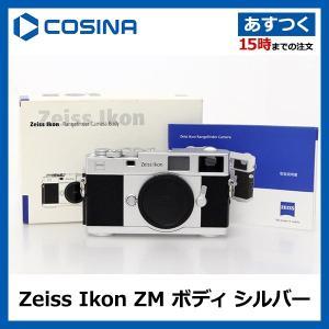 コシナ Zeiss Ikon ZM ボディ シルバー 【K805】 フィルムカメラ