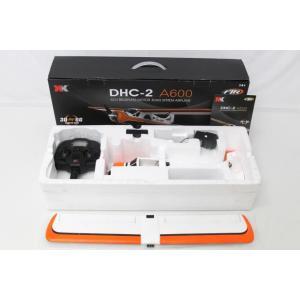XK DHC-2 A600 RTFキット 5CH ブラシレスモーター 3D6G システムエアープレーン 【O283】|akiba-ryutsu