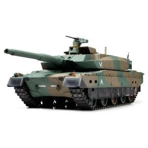 タミヤ 1/16 電動RCタンク 陸上自衛隊 10式戦車 フルオペレーションセット (プロポ付) 【O285】|akiba-ryutsu