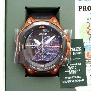 WSD-F20-RG カシオ プロトレックスマート スマートアウトドアウォッチ オレンジ K041|akiba-ryutsu