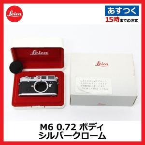 ライカ M6 0.72 ボディ シルバークローム 【K1082】