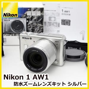 ニコン Nikon 1 AW1 防水ズームレンズキット シルバー シャッター回数1000回以下 K1...
