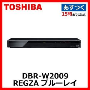 DBR-W2009 東芝 ブルーレイレコーダー REGZA|akiba-ryutsu