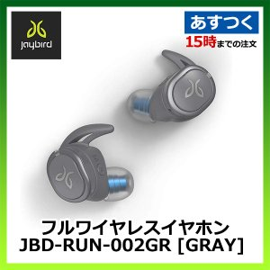 ジェイバード RUN XT TRUE WIRELESS SPORT HEADPHONES JBD-RUN-002GR [GRAY]|akiba-ryutsu