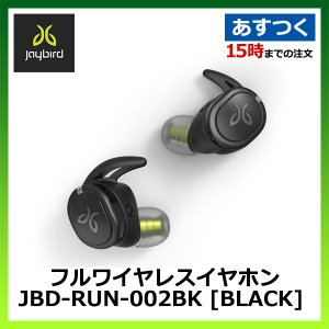 ジェイバード RUN XT TRUE WIRELESS SPORT HEADPHONES JBD-RUN-002BK [BLACK]|akiba-ryutsu