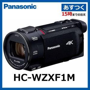 パナソニック HC-WZXF1M|akiba-ryutsu