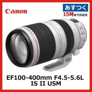 キヤノン EF100-400mm F4.5-5.6L IS II USM