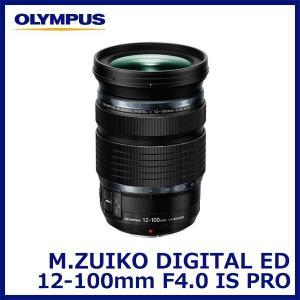 オリンパス M.ZUIKO DIGITAL ED 12-100mm F4.0 IS PRO
