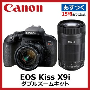EOS Kiss X9i ダブルズームキット キヤノン