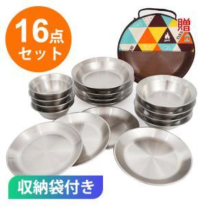 食器セット 16個セット ポータブル 調理器具 お皿 ボウル プレート コンパクト 収納バッグ 食器...