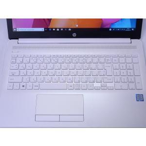 中古 ノートパソコン HP 15-da0093TU 4QM63PA#ABJ  Corei5-8250U-1600/8GB-MEM/1TB-HDD/15.6inchW/Win10Home/WPS-Office|akiba-yushop|07