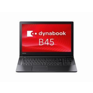 [新品] A4ノートパソコン 東芝 DynaBook B45ANAD4RDAD81 [Celeron-3855U/4GB/500GB/無線LAN/Windows7]