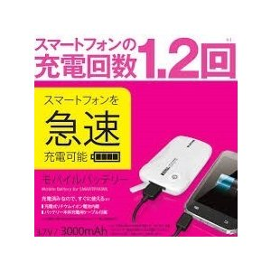 [新品] モバイルバッテリ ELECOM DE-M01L-1110WH(ホワイト)|akiba-yushop